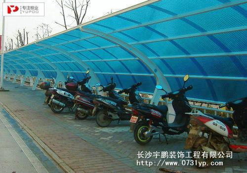 金牛经济发展有限公司钢结构阳光板自行车棚